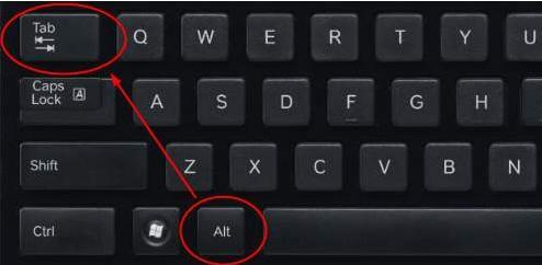 Sửa lỗi phím ALT TAB không dùng được trên Windows 10, 8, 7 1