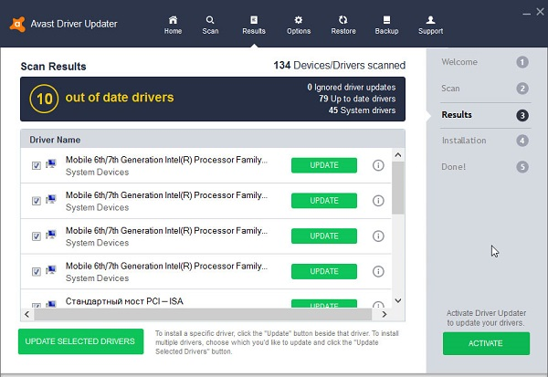 Avast update Driver registration Key